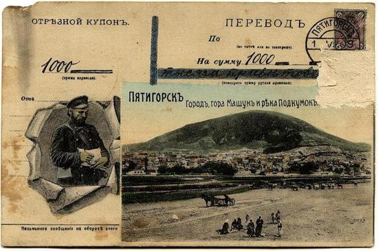 Открытки к празднику оптом город пятигорск, сторона открытки