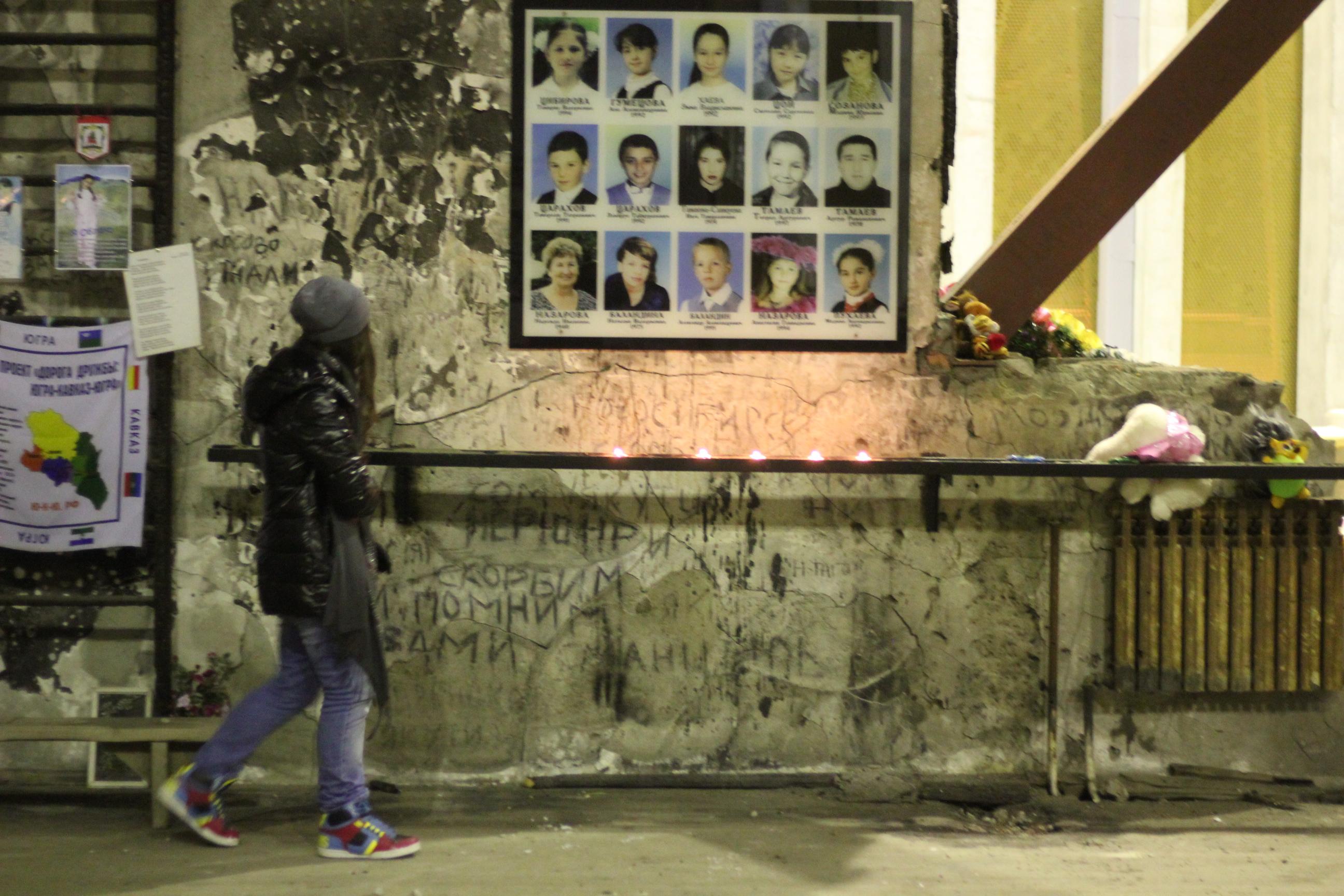 Фото детей беслана погибших