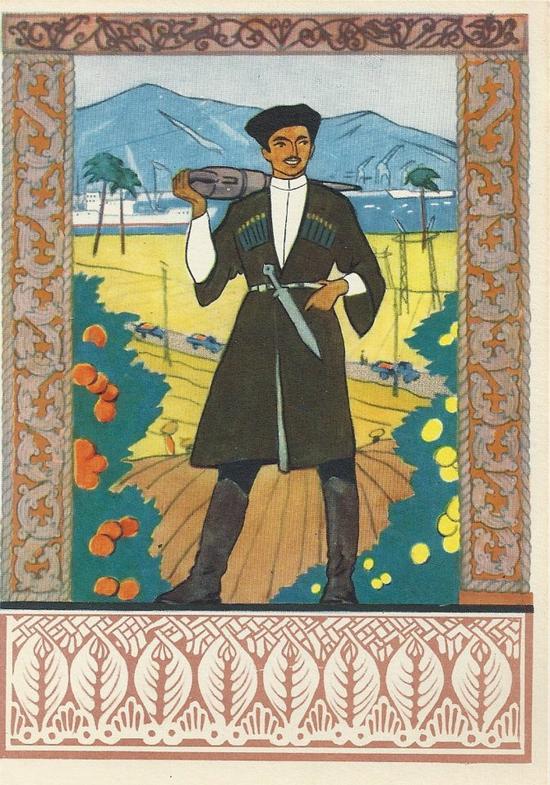 Открытка с грузином