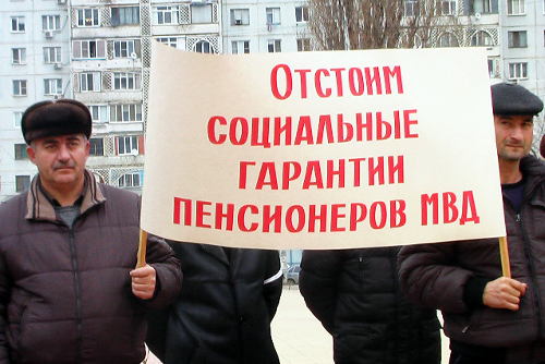 Перерасчет пенсии военным пенсионерам россии