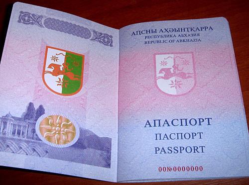 Получение загранпаспорта гражданином абхазии
