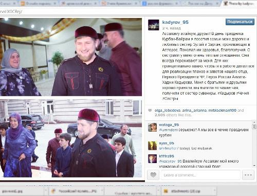 Поздравление на байрам на чеченском языке