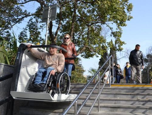 Санаторий в сочи для инвалидов колясочников как устроить в дом престарелых в спб