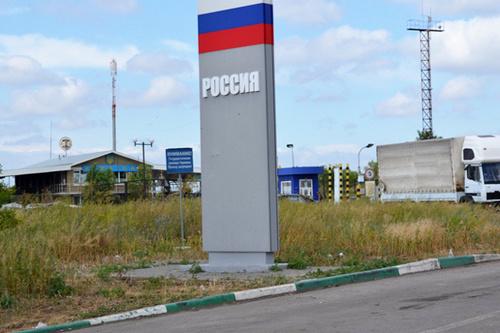 Город донецк ростовской области находится на границе с луганской областью
