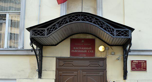 выбора басманный районный суд москвы том случае, если