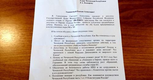 Ганнушкина пригласила Кадырова нателедебаты