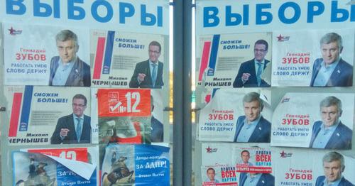 Памфилова потребовала найти виновных во вбросе бюллетеней в Ростове-на-Дону