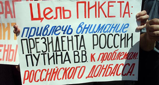 http://www.kavkaz-uzel.eu/system/uploads/article_image/image/0012/123515/main_image_big_SDC13297.jpg