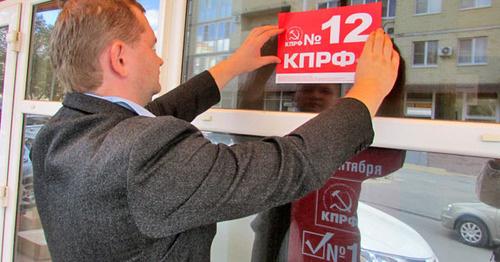 Коммунисты в Волгограде провели акцию против фальсификаций итогов выборов