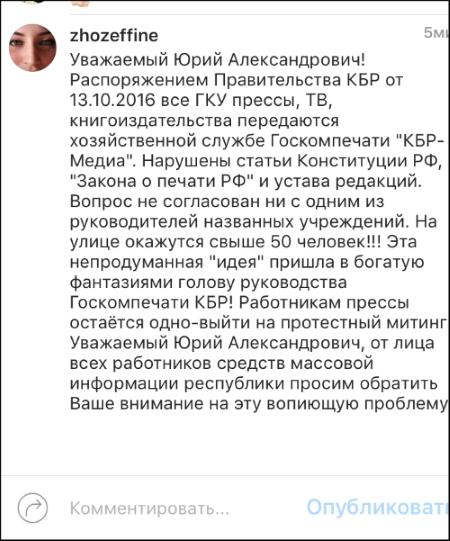 Коков поменял кое-где вице-премьера и руководителя администрации Терского района