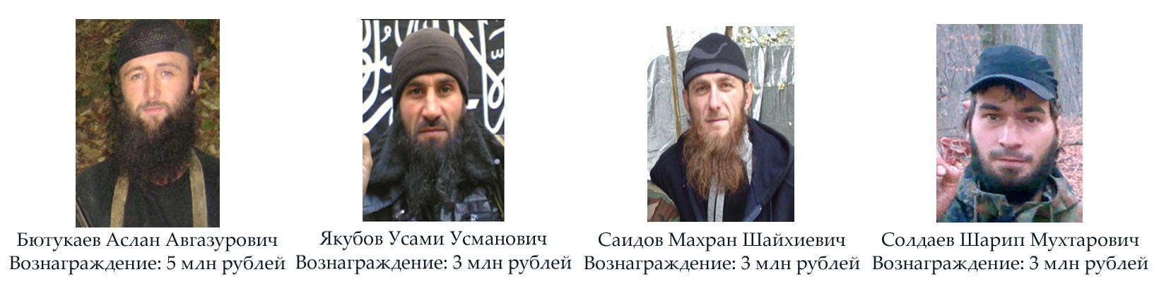В Чечне ищут Бютукаева, Якубова, Саидова и Солдаева. Фото: сайт МВД по Чечне.