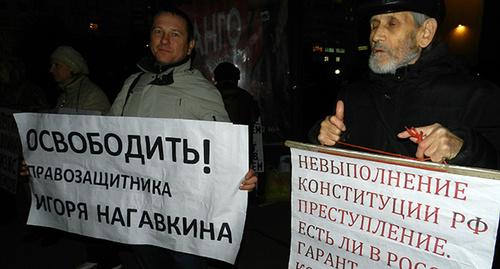Семь волгоградцев провели пикет в защиту 31-й статьи Конституции