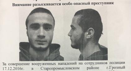 Ориентировка на предполагаемого участника нападения на полицейских Ибрагима Мажаева. Фото: МВД по Чечне