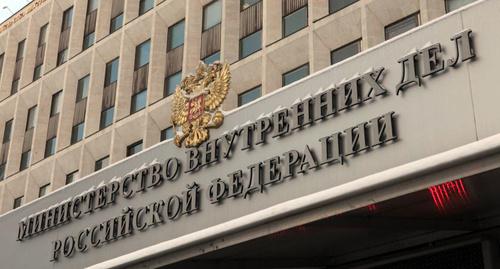 Здание МВД России Фото http://podarkivolhonka.ru/mvd-rossii-foto