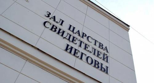 Свидетели иеговы официальный сайт помощь наркоманам лечение алкоголизма нарколог ойхер дмитрий яковлевич Москве