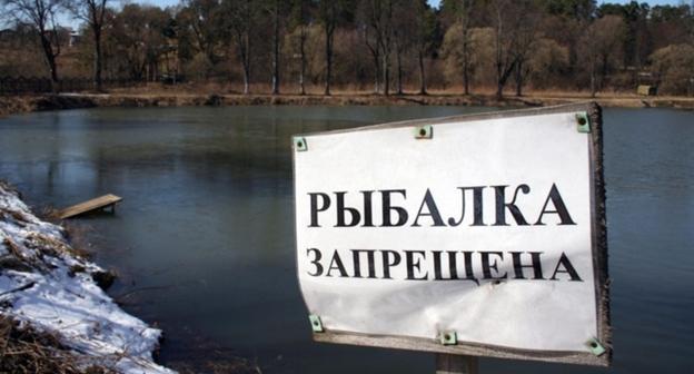 запрет на рыбалку 2017 московская