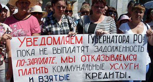 Гуковские шахтеры заявили о срыве властями графика платежей