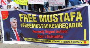 Участники акции в Тбилиси потребовали не экстрадировать турецкого преподавателя