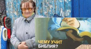 Свидетели Иеговы: давление на членов общин на юге России резко усилилось