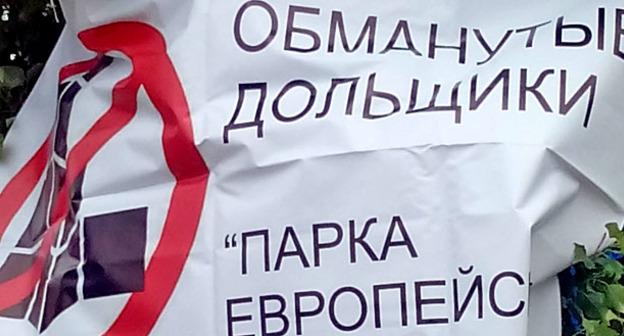 Новости рязанской обл захаровский район