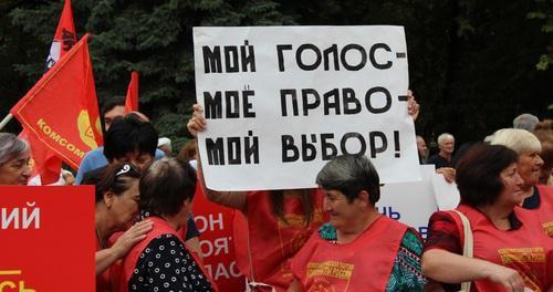 """Митинг """"За честные выборы"""" во Владикавказе собрал около 300 человек"""