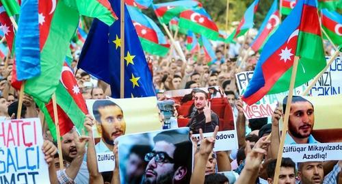 Оппозиция на митинге в Баку потребовала вернуть народу отмытые деньги