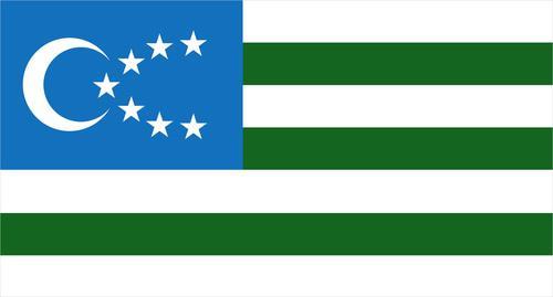 Флаг Горской республики. Фото: https://ru.m.wikipedia.org/