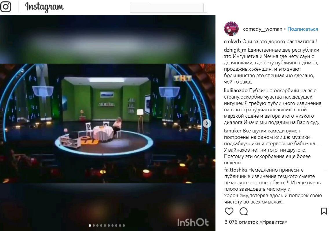 Comedy Club довелось извиняться после номера про ингушскую девушку изслужбы эскорта