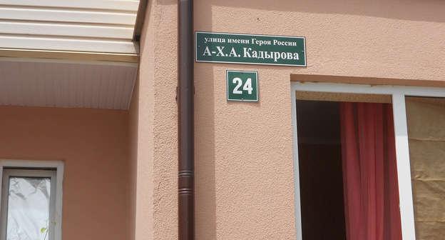 Реновация по-кавказски: жители Нальчика не хотят нового жилья