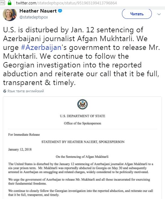 Скриншот сообщения в аккаунте Хизер Науэрт в Twitter