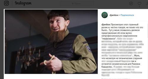 Комментарий министра Джамбулата Умарова в Инстаграмме по поводу шуточного ролика о Кадырове