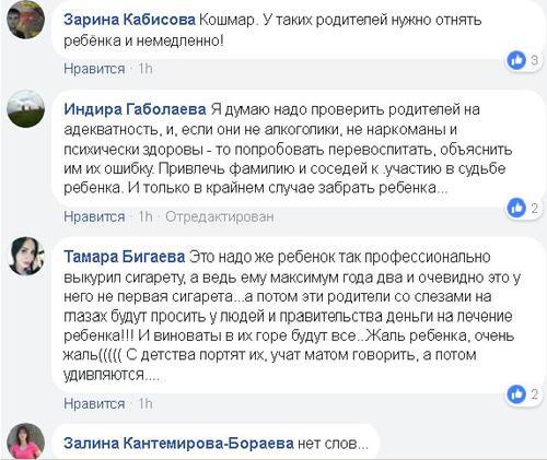 Видео скурящим сыном заинтересовалась Генеральная прокуратура Северной Осетии