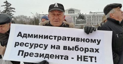 Первая репетиция парада к2февраля прошла вВолгограде