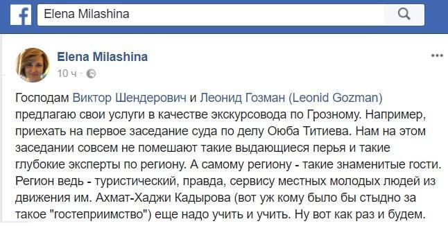 Визит Собчак в Грозный рассорил правозащитников и оппозиционеров