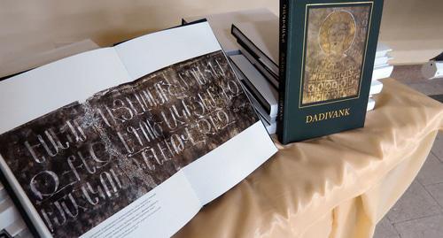 Книга о старинном монастыре Дадиванк презентована в Арцахе