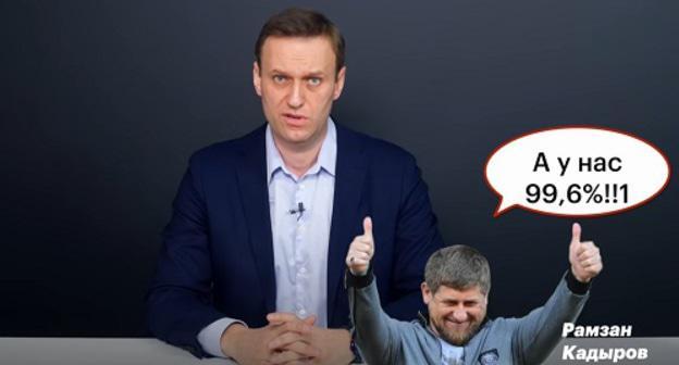 Bildergebnis für Избирком Чечни анонсировал 90% голосов за Путина