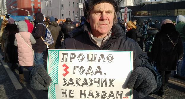 Сегодня вВашингтоне откроют площадь имени Бориса Немцова