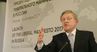 Григорий Явлинский. Фото: Mikhail Sokolov (RFE/RL)