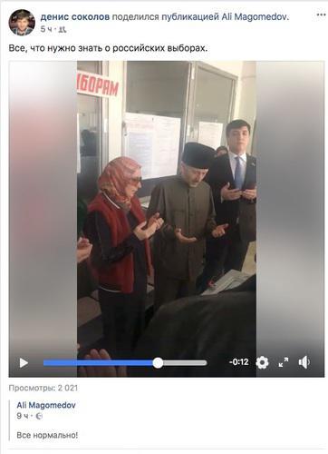 Скриншот видеозаписи на странице Дениса Соколова в Facebook.