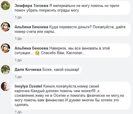http://www.kavkaz-uzel.eu/system/uploads/article_image/image/0015/152381/Snimok.PNG