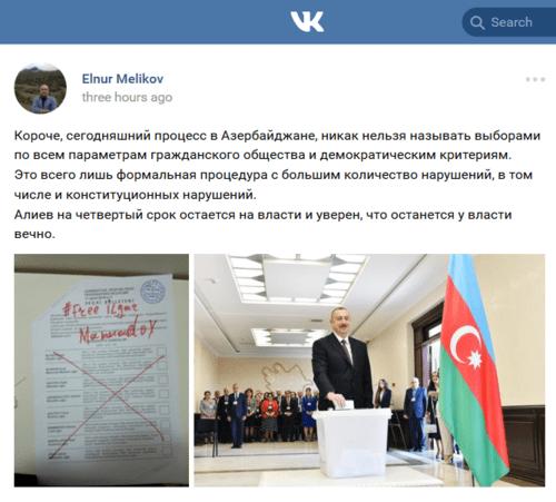 Новый семилетний срок Алиева вызвал сарказм в соцсетях