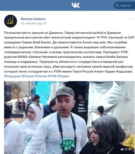 Кадыров: ВДамаске убили корреспондента ЧГТРК «Грозный»