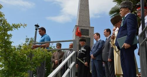Память о жертвах Кавказской войны помогает черкесам сохранить национальную идентичность