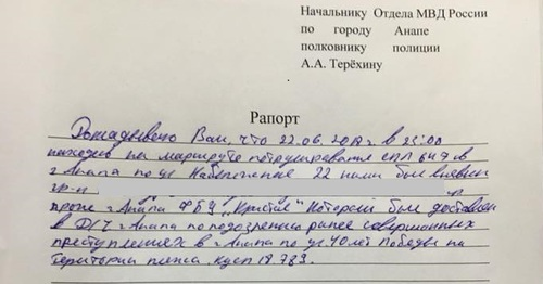 http://www.kavkaz-uzel.eu/system/uploads/article_image/image/0015/158168/view_34962432_1544131435713436_6164536727105961984_n.jpg
