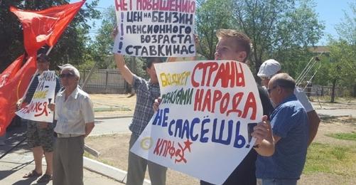 Коммунисты и либерал-демократы Астрахани объединились против пенсионной реформы