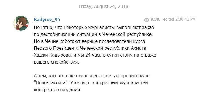 Кадыров о журналистах. Скриншот публикации в Telegram. https://web.telegram.org/#/im?p=@RKadyrov_95
