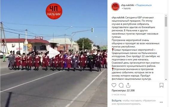https://www.instagram.com/p/Bn8OkNlFRoD/?taken-by=chp.nalchik