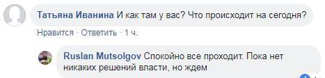 https://www.facebook.com/ruslan.mutsolgov?ref=br_rs