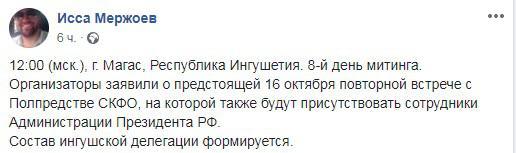 https://www.facebook.com/www.Magas.ru