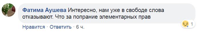Обсуэжение схода в Малгобеке. https://www.facebook.com/izabella.evloeva/posts/897854937074628?comment_id=897879647072157&comment_tracking=%7B%22tn%22:%22R#78%22%7D